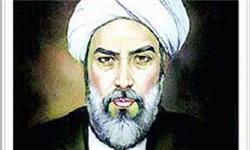 Jiwa menurut Ibnu Arabi dan Mulla Shadra