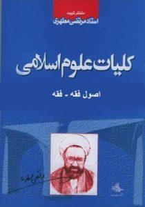 Book392