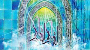 Falsafah Azan