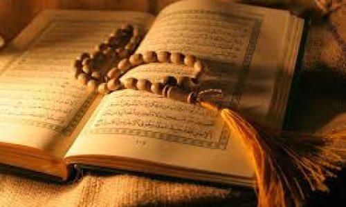 Matematika dalam Quran