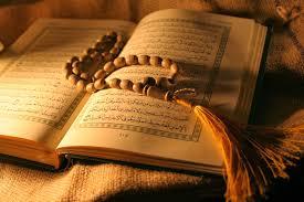 Mengenal Kitab Suci Alquran