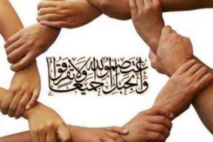 Haji dan Persatuan Islam