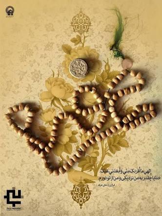 Arafah, Hari Besar Kembali ke Fitrah