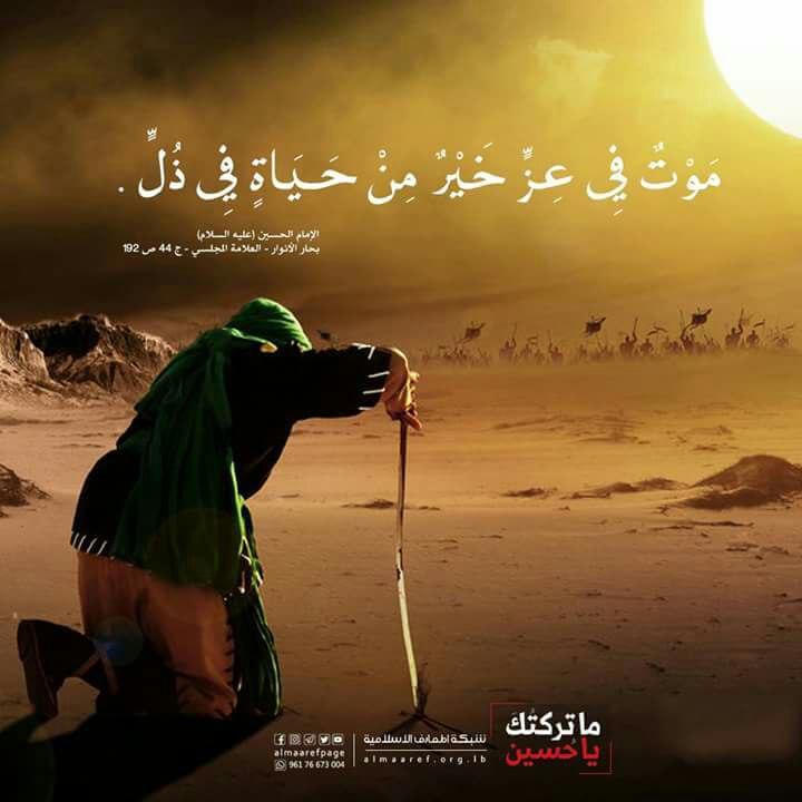 Islam Berdaya Penangkal Musuh Luar dan Dalam