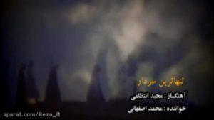 Kufah, Imam Hasan dan Pasukannya