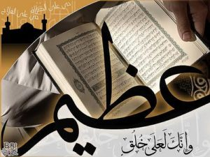 Karena Keagungan Akhlak Nabi saw, Seorang Yahudi pun Masuk Islam