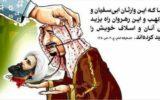 Syarat Fatwa Menurut Syaikh Thanthawi