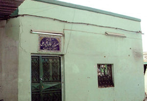 Makam Qanbar Pelayan Imam Ali
