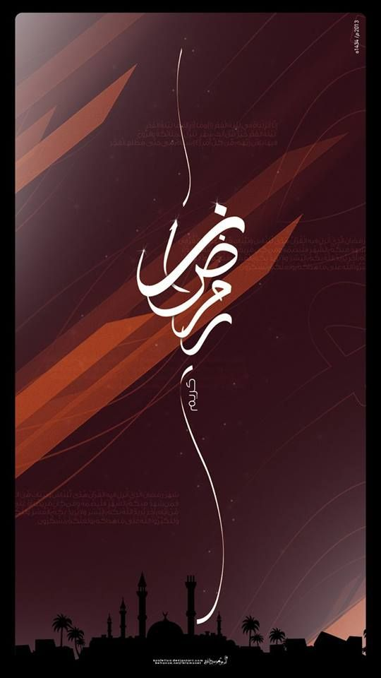 Perlu Nasib Baik di Bulan Ramadhan