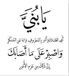 Belajar Azm dari Sosok Abbas bin Ali