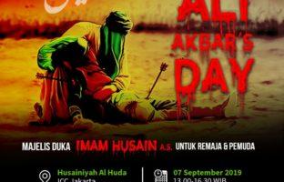 ALI AKBAR'S DAYS