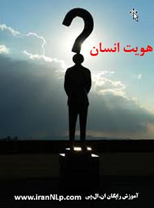 Manusia Perspektif Syahid Mutahari