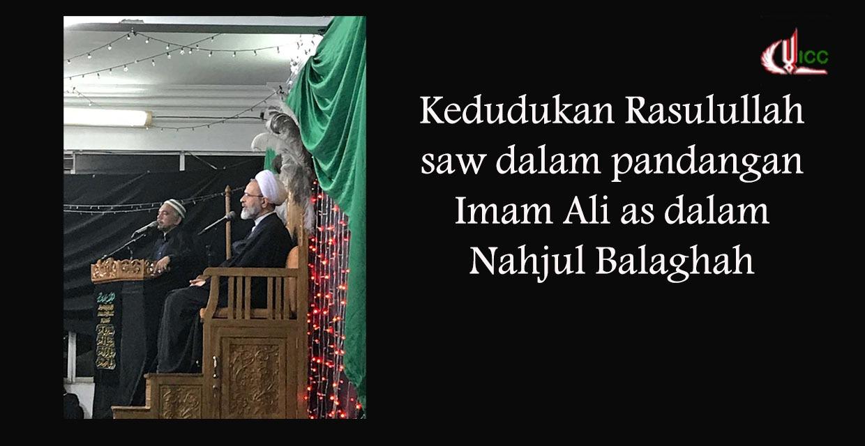 Ayatollah A'rafi: Muhammad Rasulullah saw di Mata Imam Ali kw