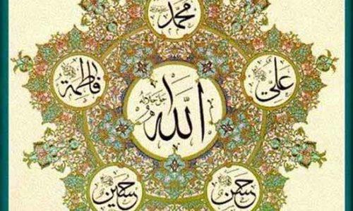 Para Ahli Tafsir Quran dan Menjadi Rujukan di Zamannya