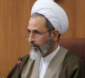 Ayatollah A'rafi