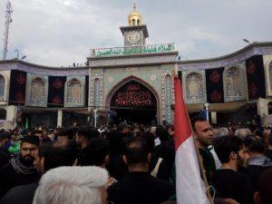 Depan Gerbang Makam Imam Husain