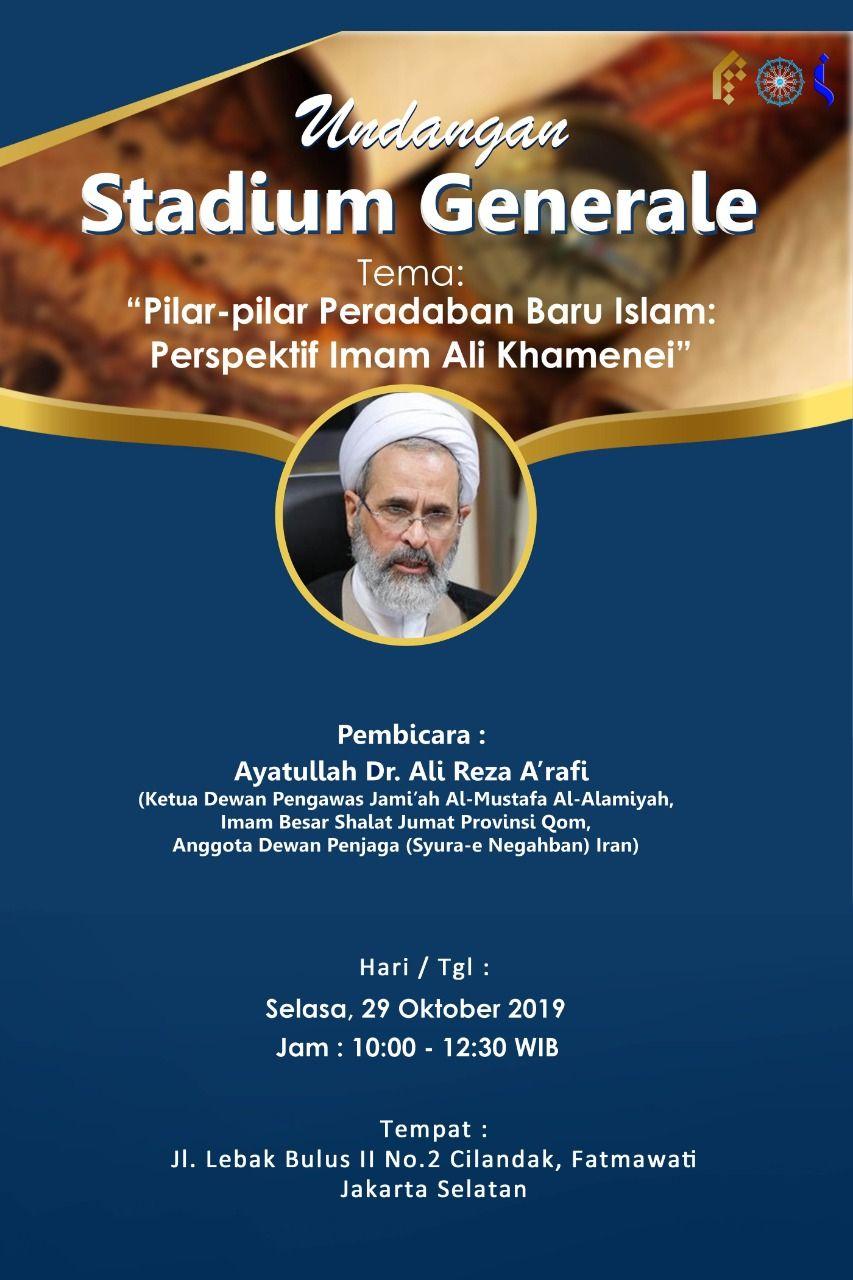 Pilar-pilar Peradaban Baru Islam Perspektif Imam Ali Khamenei