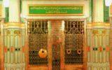 Rasulullah saw Wafat di Sisi Imam Ali