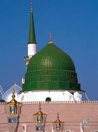 Telaah atas Ilmu dalam Quran dan Ilmu Nabi Muhammad saw 2 selesai