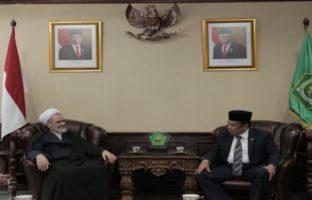 Pertemuan Ulama Ahli Filsafat Islam dan Barat dengan Menteri Agama Republik Indonesia