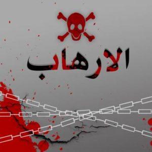 Imam Ghazali: Menumpahkan Darah Seorang Muslim itu Salah Besar!
