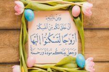Pentingnya Ketahanan Keluarga Dalam Islam bagian 2 selesai