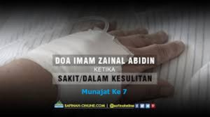 Doa Imam Ali Zainal Abidin