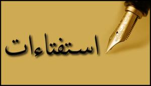 fatwa mujtahid corona