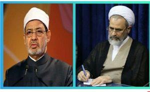 Surat Ayatullah A'rafi kepada Syeikh al Azhar Ahmad Thayyib ; Urgensitas Kerjasama Internasional Dalam Melawan Pandemi Global Korona