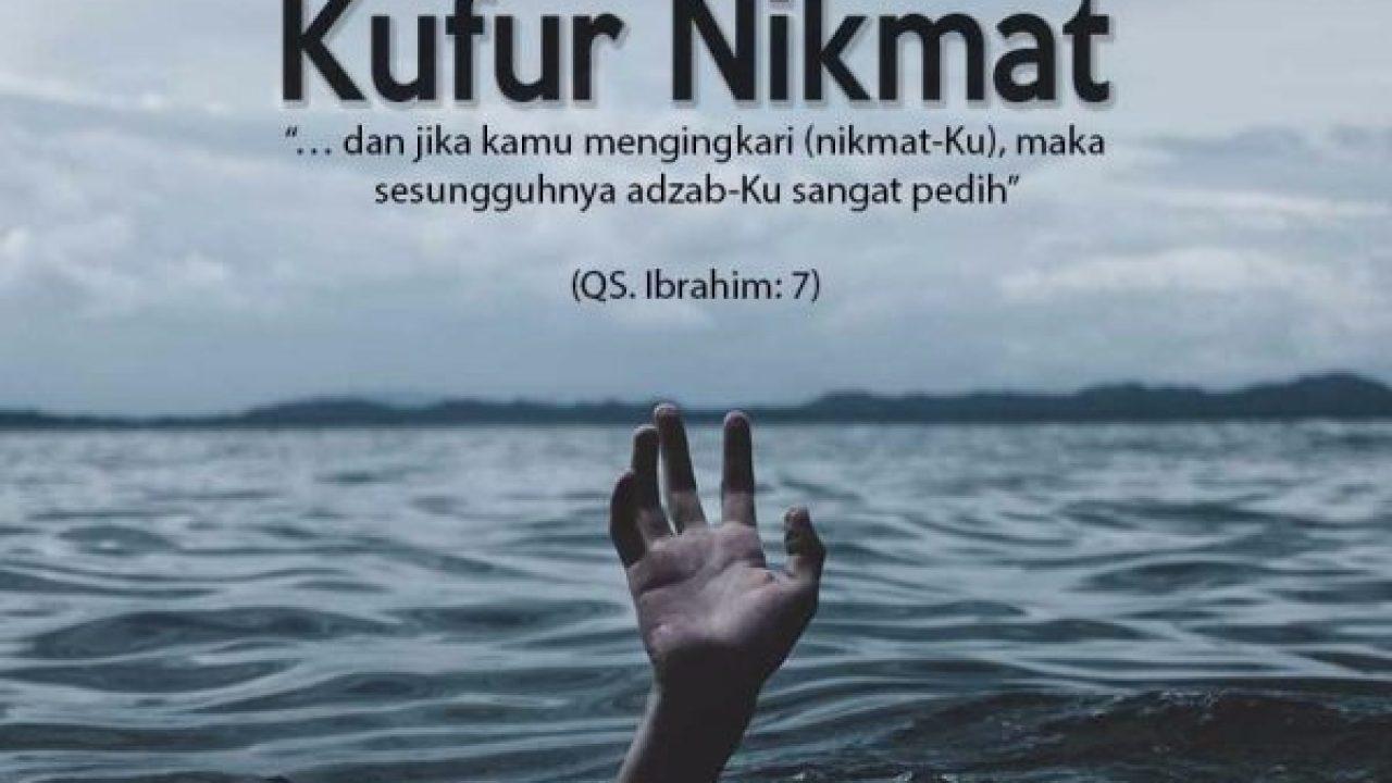 Telaah atas hadis dari Imam Ja'far Shadiq AS Seputar Nikmat