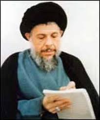 Kritik Baqir Sadr terhadap Teori Pengetahuan Platon