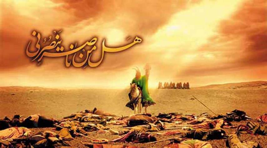 Arbain dan Peradaban Baru Islam