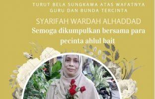 Keluarga Besar IKMAL Turut Berbela Sungkawa atas Wafatnya Guru dan Bunda Tercinta