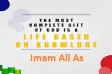 Imam Ali, Kehidupan & Landasan Pengetahuan