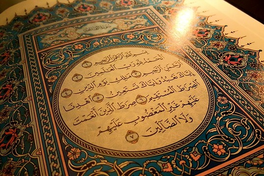 Sekilas Pertanian dalam Quran