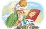 Jalaluddin Rumi dan Irfan