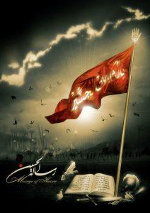 Manifestasi Asyura dalam Ringkasan Pemikiran Ali Syariati