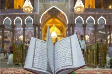 Penghormatan Khusus Imam Husain as kepada Para Qari