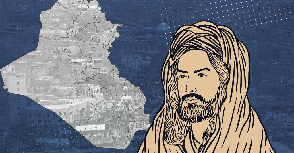 Imam Husain contoh Pemimpin Harapan dan Idaman