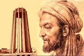 Argumen Tauhid Ibnu Sina