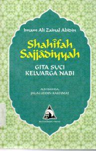 Shahifah Sajjadiyah Tangga Meraih Ma'arif Ahlul Bait as
