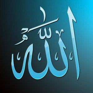 Pengaruh Syahadat dalam Perbaikan Kehidupan Sebuah Bangsa
