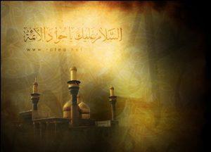 Imam Jawad: Fatwa dan Kesyahidan