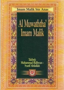 Al-Muwaththa Imam Malik