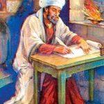 Sayyid Haydar Amuli