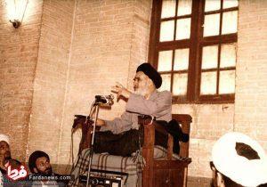 Kajian Asuransi Bersama Imam Khomeini