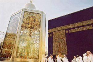 Makna Haji